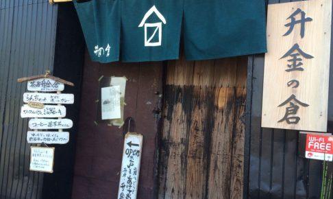 ▲入り口からしてわくわくする。なにこのドア。